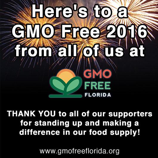 GMO 2016